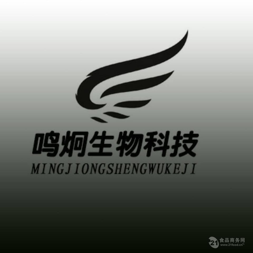 上海鸣炯生物科技有限公司
