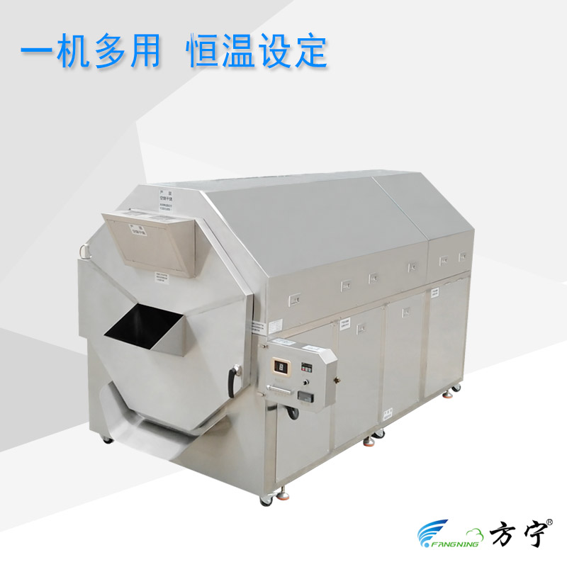 方宁大型卧式滚筒炒货机 电磁炒货机 立式多功能炒货机