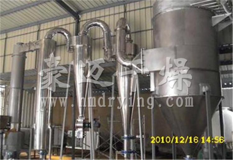 柠檬酸钙气流干燥机|烘干设备