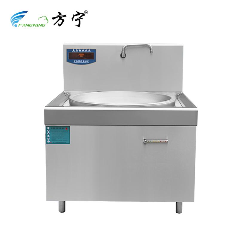 方宁商用电磁炉批发 单头电磁大炒炉  食堂电磁大锅灶