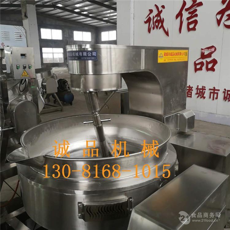 炒锅炒制米豆腐哪种加热方式好 厂家售后支持
