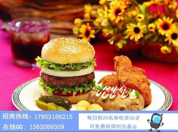 济南瑞鱻餐饮技术有限公司招商