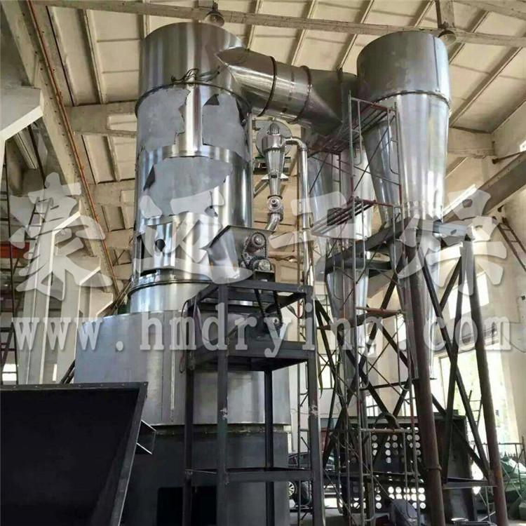 ADC发泡剂装置配套的旋转闪蒸干燥机