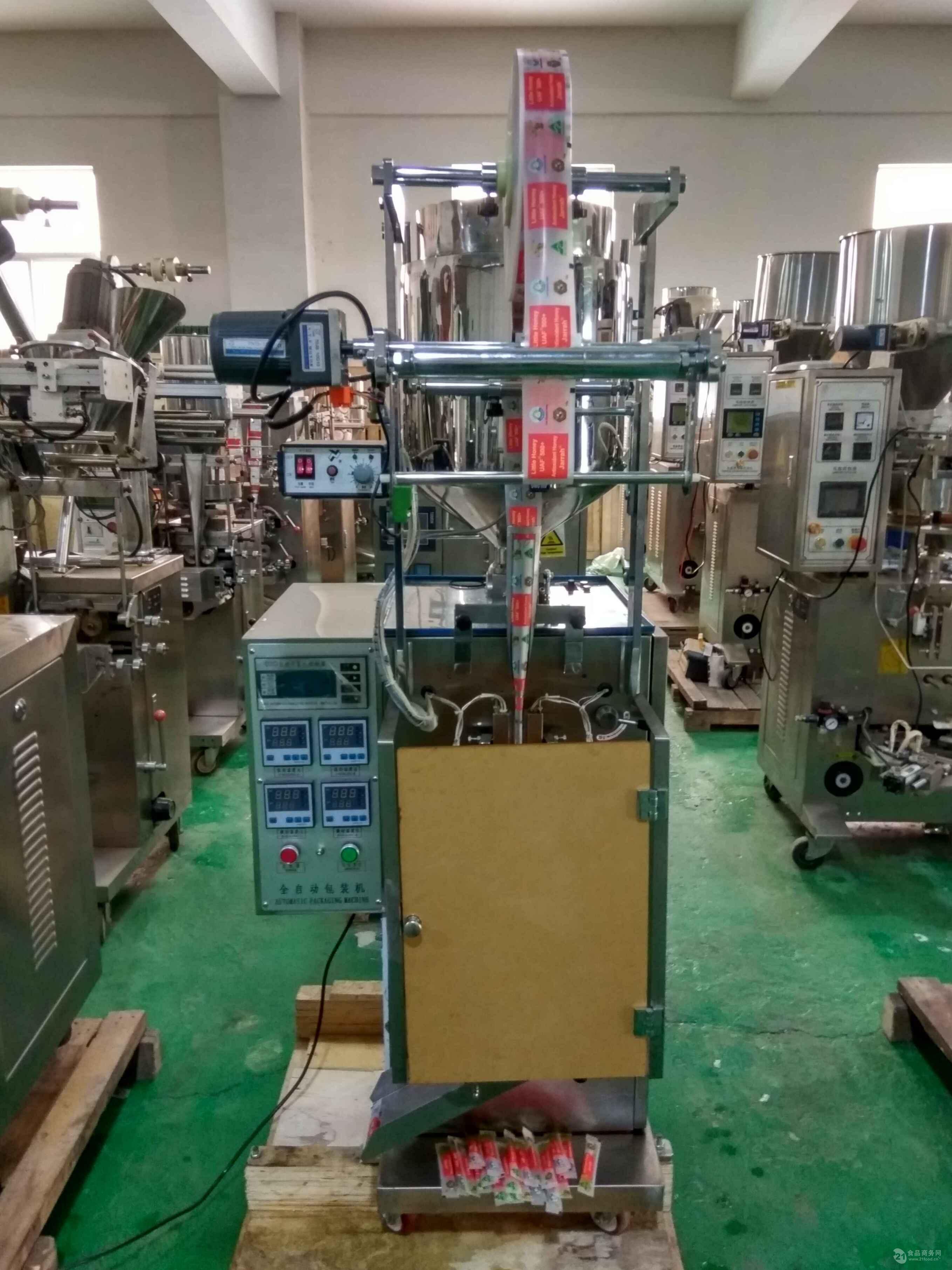 厂家直销QD-60BJ背封蜂蜜酱体包装机