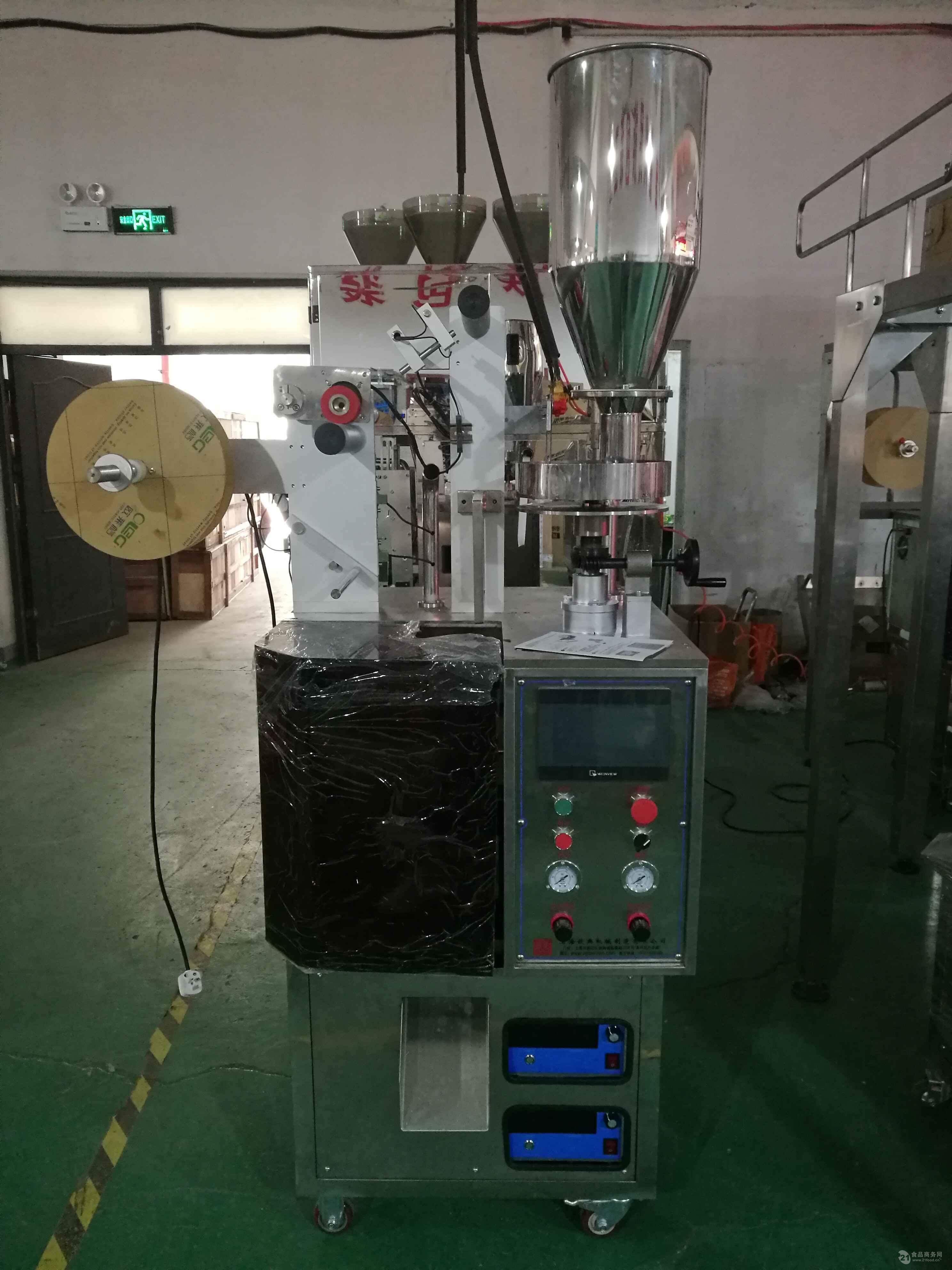 上海钦典供应量杯式全自动三角包袋泡茶包装机