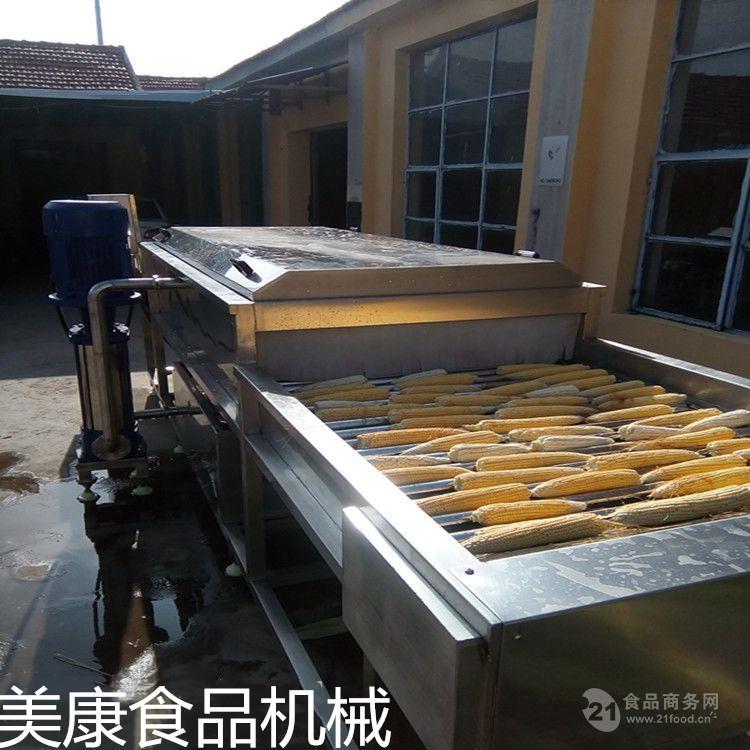 糯玉米清洗机厂家直销   云南高压滚杠水果玉米清洗机
