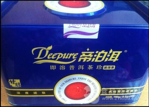 天士力帝泊洱茶珍_天士力帝泊洱即溶普洱茶珍全国统一价格_江苏__速溶茶-食品商务网