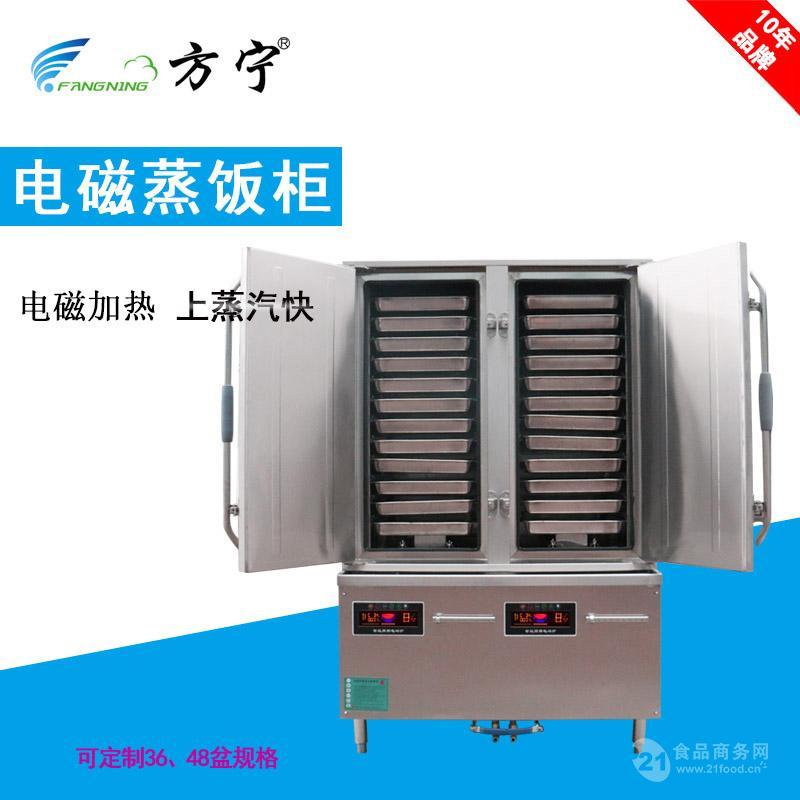 方宁学校工厂食堂厨房设备双门24盘蒸饭柜 电蒸饭柜 蒸饭箱