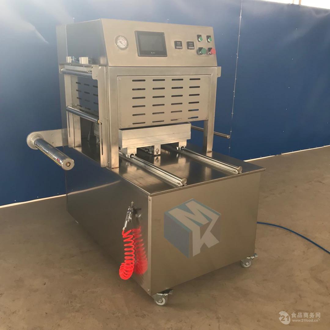 小龙虾盒式气调包装机  专业生产生鲜肉保鲜包装机