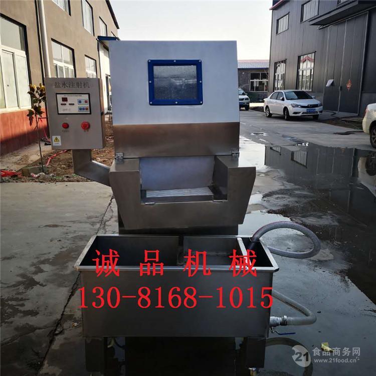 肉制品盐水注射机哪里卖 自动化程度高