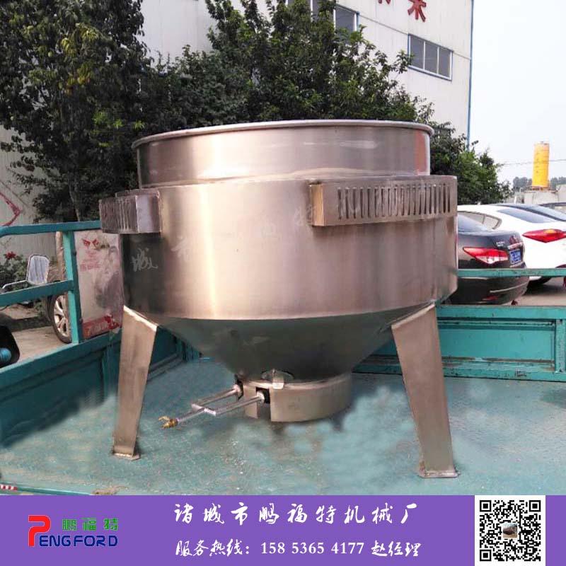 电加热夹层锅 燃气夹层锅 蒸汽蒸煮夹层锅