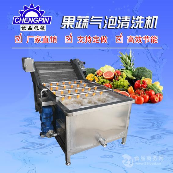 大枣 荠菜 高压喷淋气泡清洗机