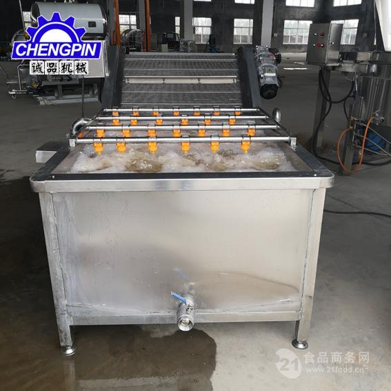新疆和田大枣 气泡清洗机 高压喷淋去农污清洗设备