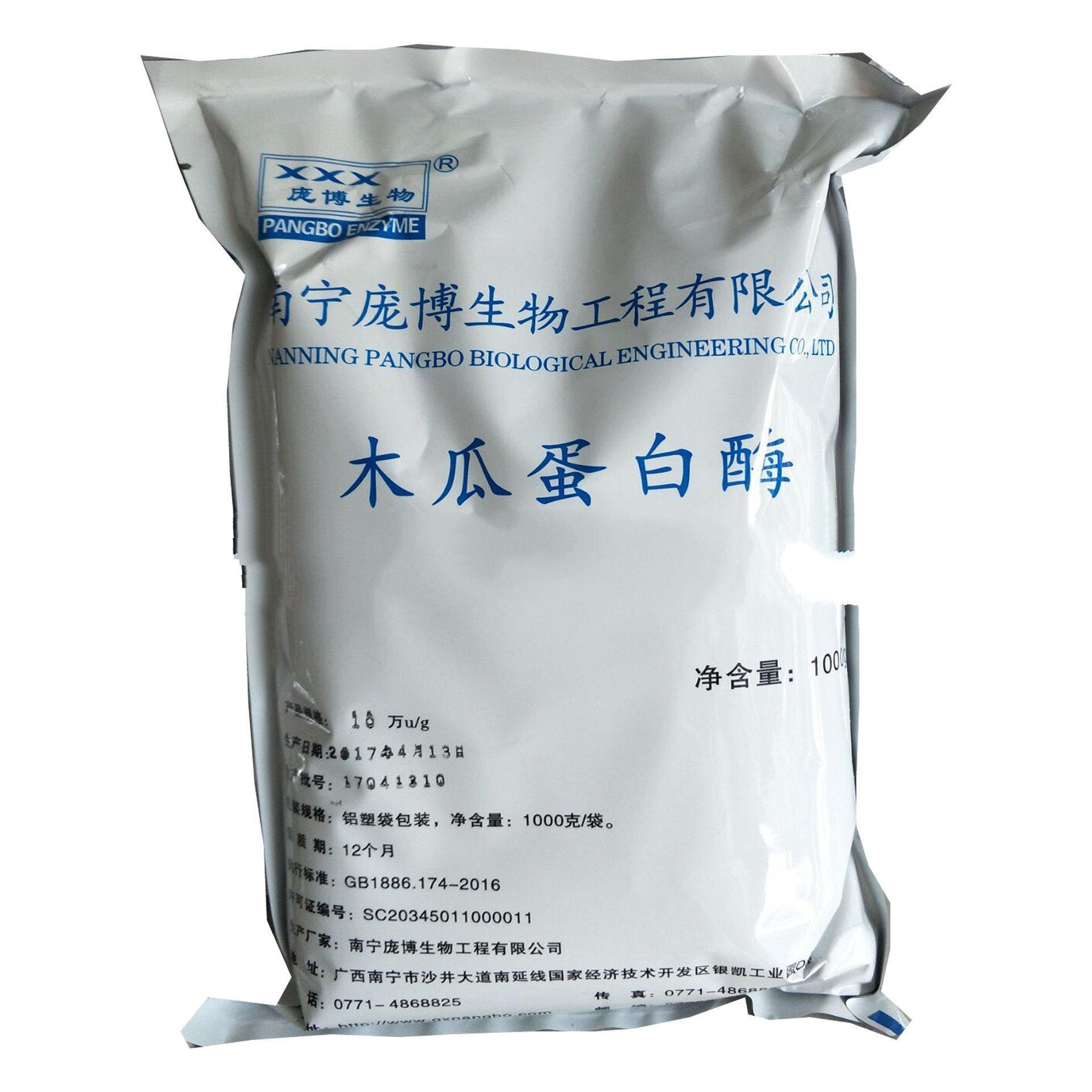 食用木瓜蛋白酶 10万活力的用法  使用量  产品报价