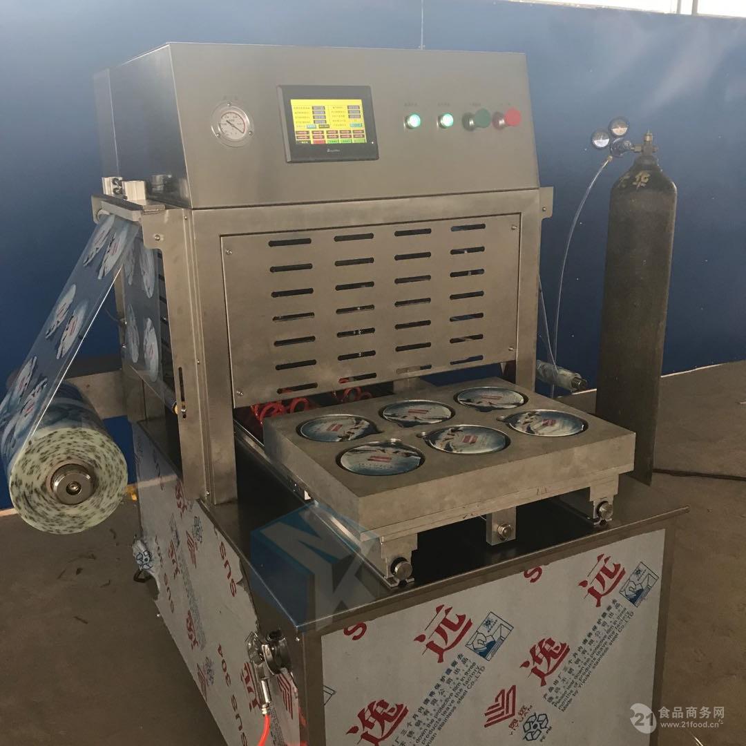 碗装梅菜扣肉气调包装机  小型气调保鲜包装机