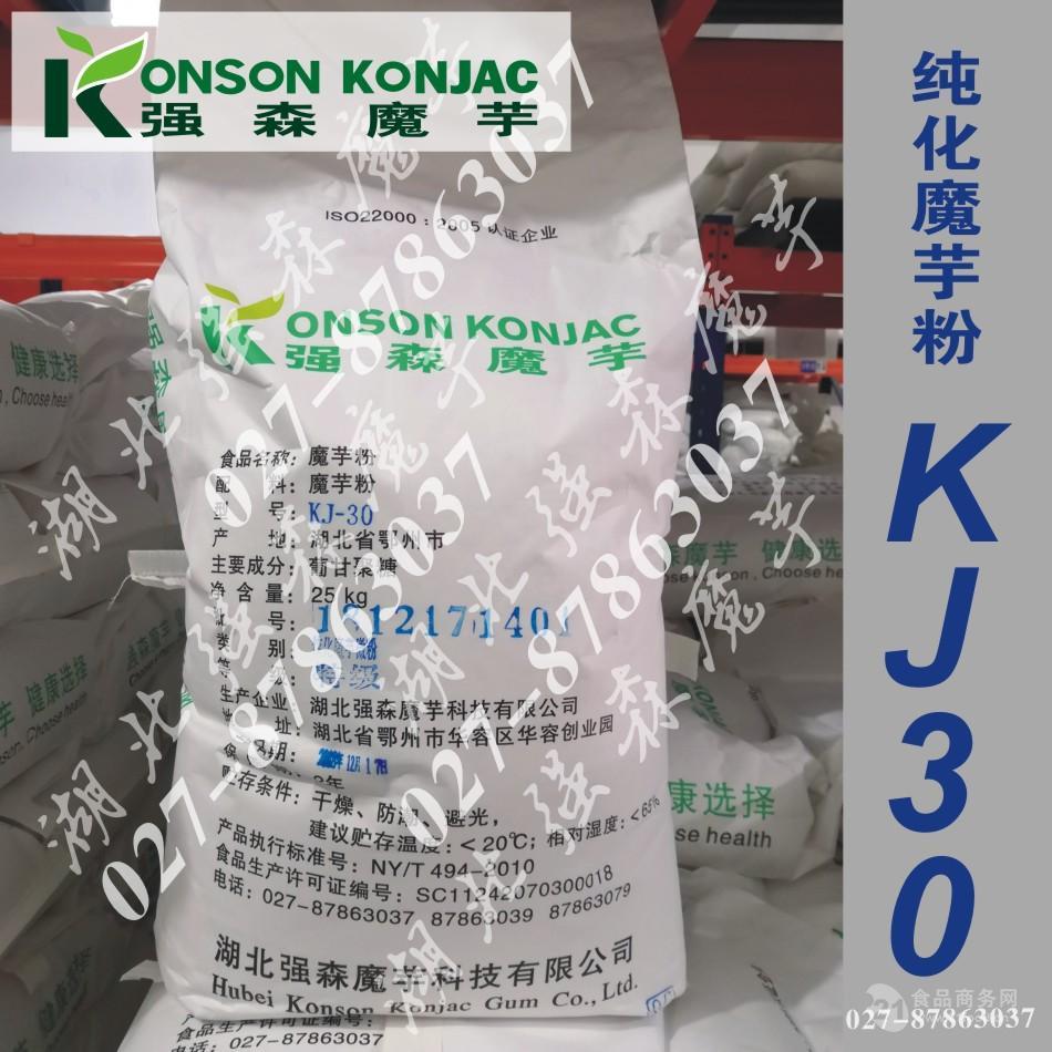 强森食品级魔芋胶魔芋纯化粉 25公斤/袋