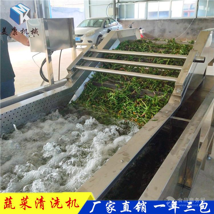 低价直销蔬菜清洗机设备 小型红薯清洗机 全自动洗番薯机器
