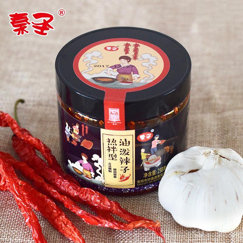 秦圣油泼辣子 热拌型 香辣酱辣椒酱拌菜拌饭调味香料