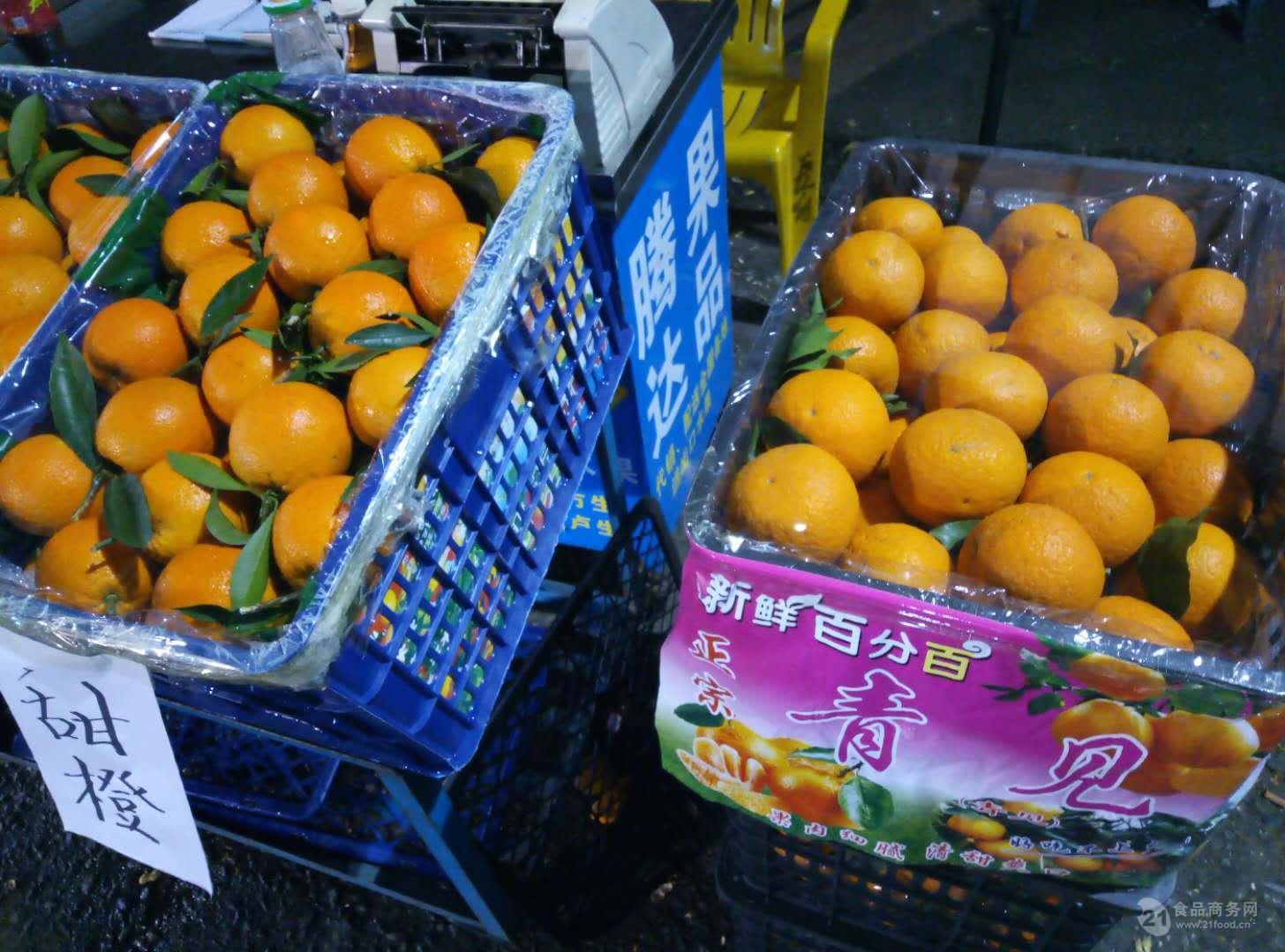 廣州江南水果批發市場代賣