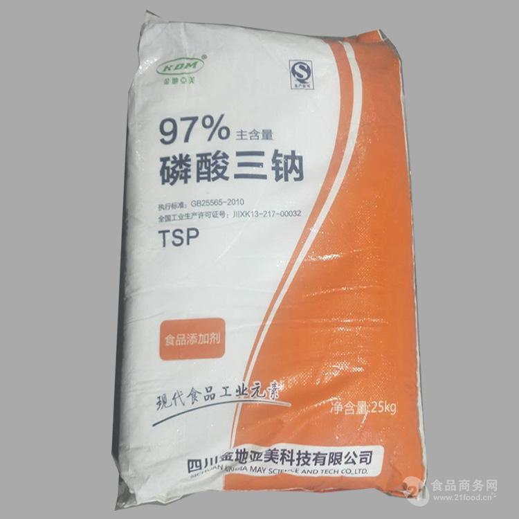 食用磷酸三鈉的用法  使用量  產品報價