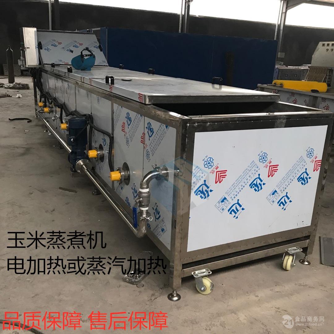 全自动玉米蒸煮机  速冻玉米生产深加工设备