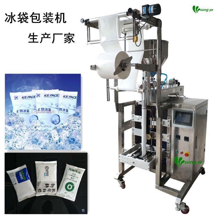连云港冰袋包装机