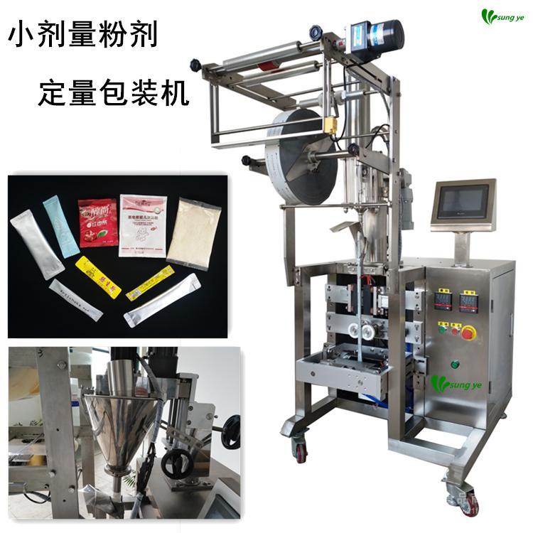 红糖姜茶粉剂包装机