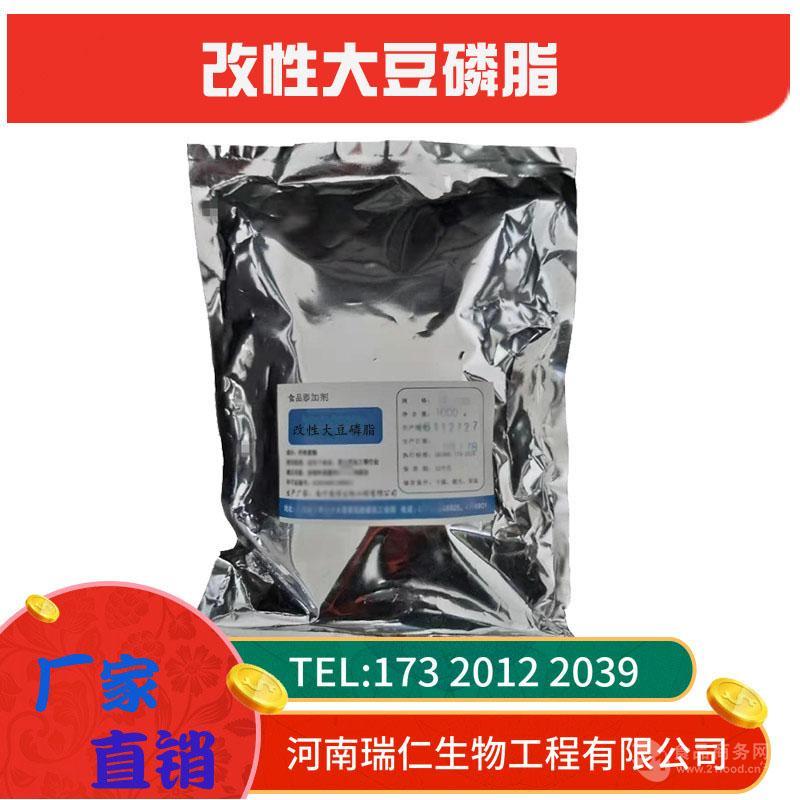 改性大豆磷脂作用及用量乳化剂