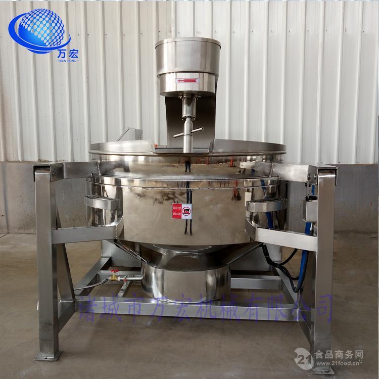 万宏牌厂家直销500公斤液化气火锅底料炒锅牛猪肉酱搅拌炒锅