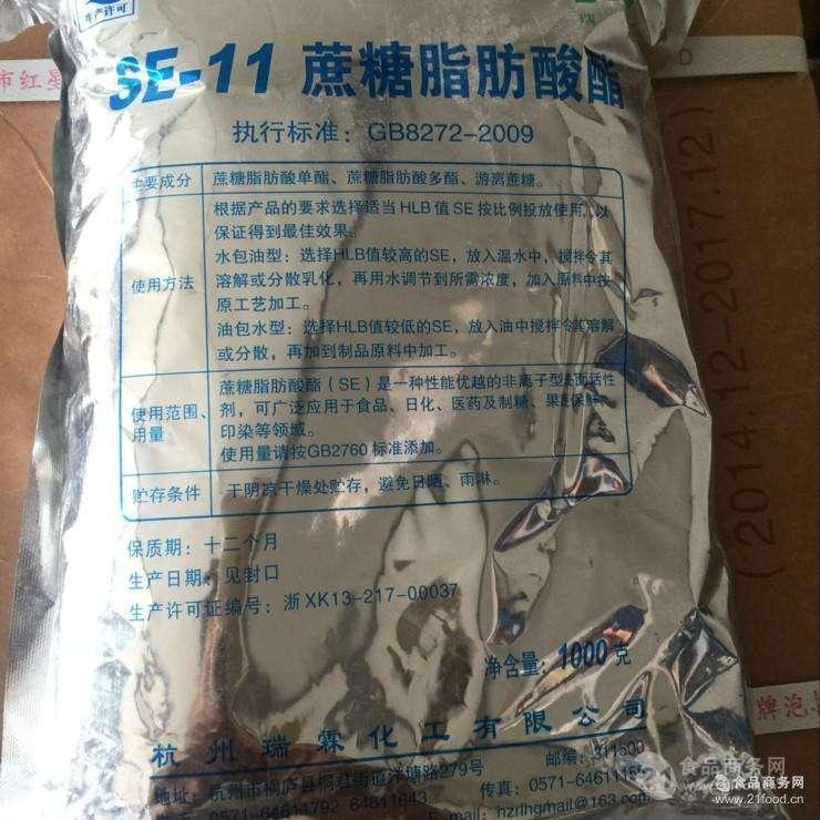 蔗糖脂肪酸酯 蔗糖酯 SE