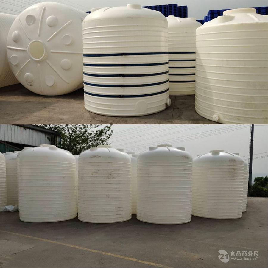 开县塑料桶厂家 开县10吨塑料水箱哪里有卖