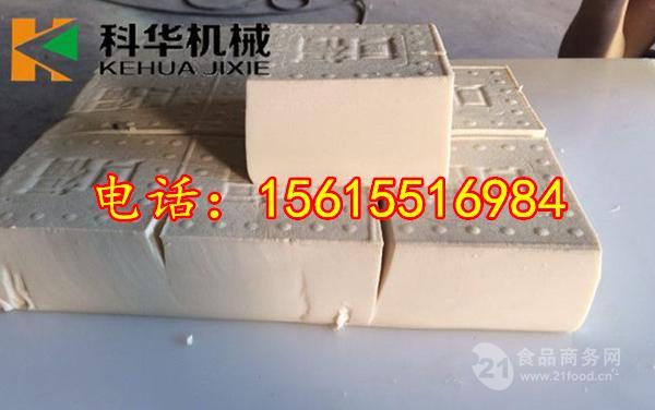 山东全自动大豆腐机器,自动冲浆豆腐机厂家价格