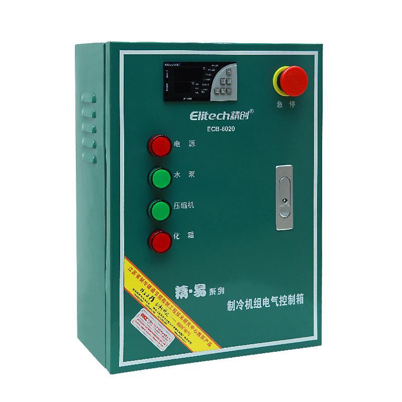 优质电控箱ECB-6020 金属壳体制冷化霜风机水泵厂家