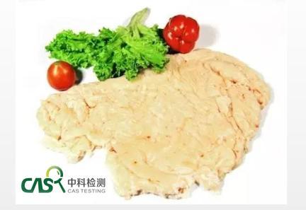 食用动物油脂检测第三方检测机构