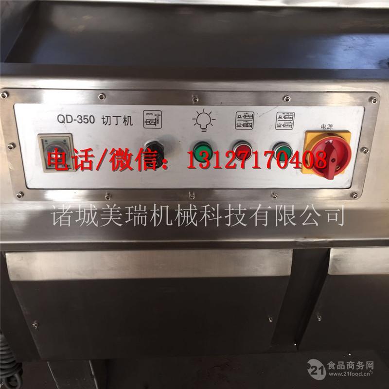 肉类切块机,全自动冻肉切丁机,冻肉鲜肉切丁切片机