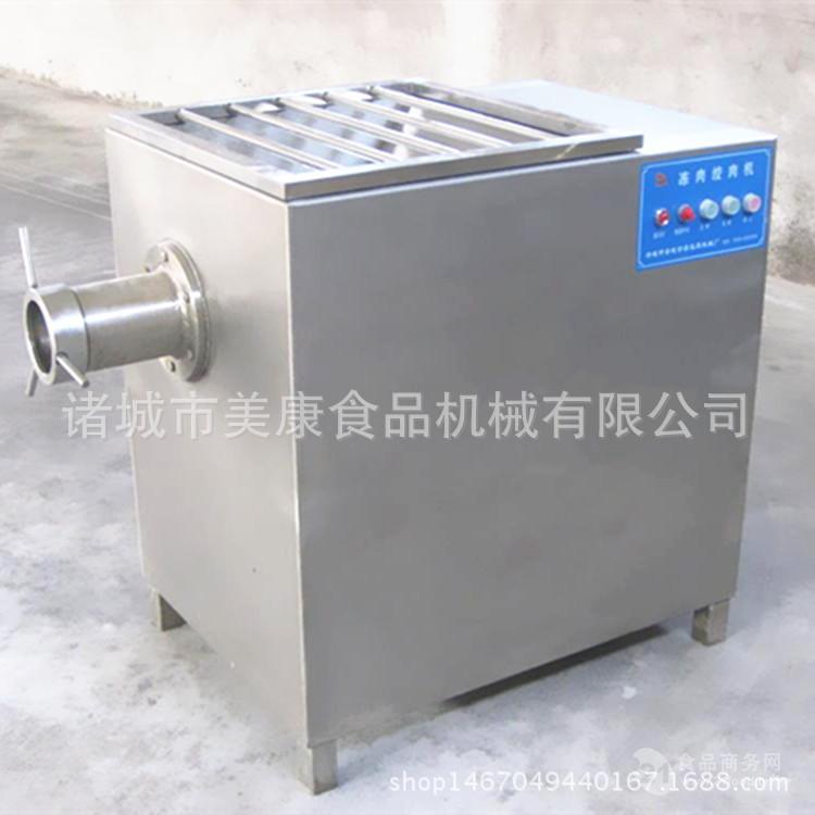 美康生产大型商用绞肉机 肉制品加工设备 绞肉的机器