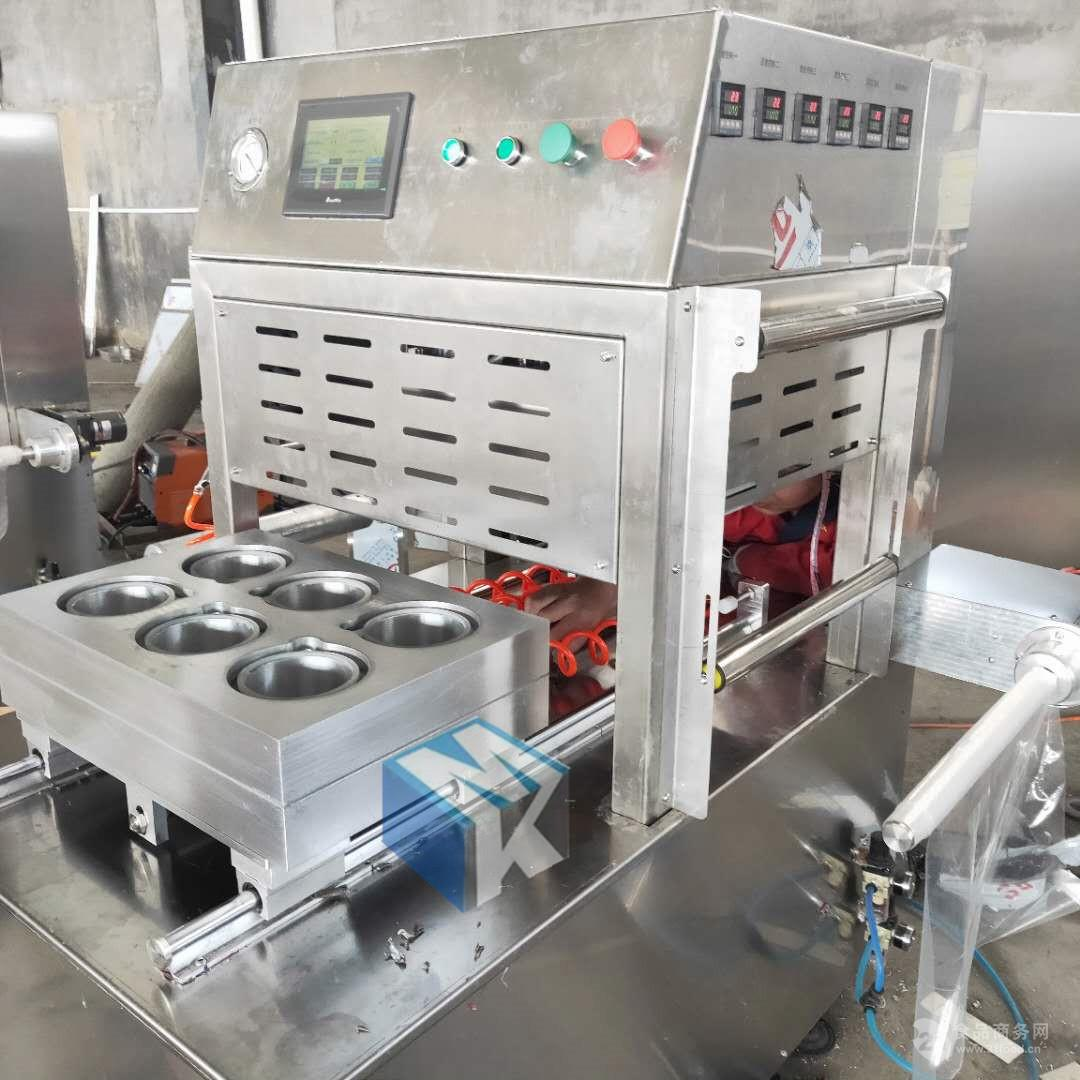 供应全自动水果蔬菜保鲜包装机  新鲜葡萄保鲜包装设备价格