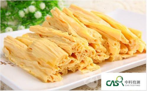 豆腐、腐竹等非发酵豆制品的检测机构