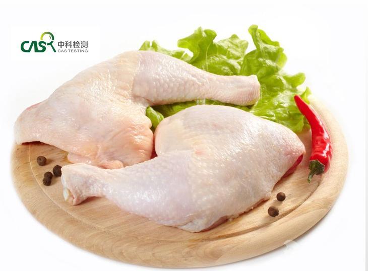 餐厅中鸡肉检的测权威第三方机构