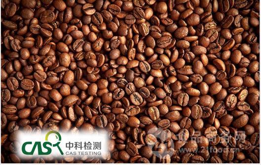 咖啡的营养成分有什么?哪些机构可以测?