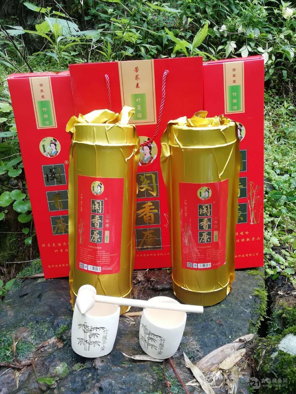 蕎麥燒竹筒酒