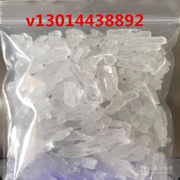 二甲辅料冰结晶体