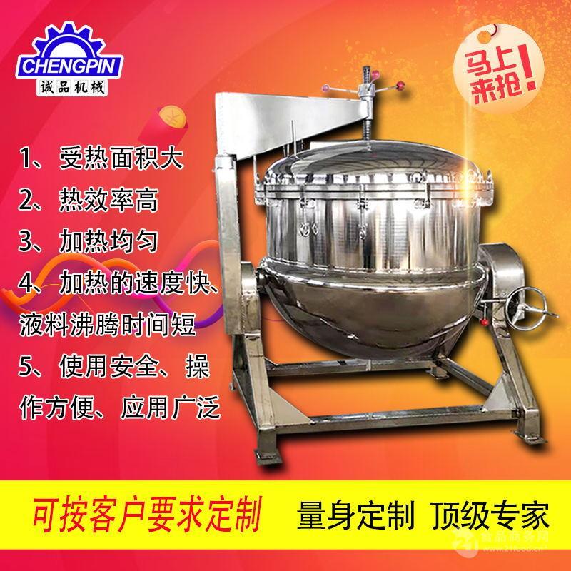 供应 蒸煮锅 高压 蒸汽立式高压蒸煮锅 食品高温蒸煮锅