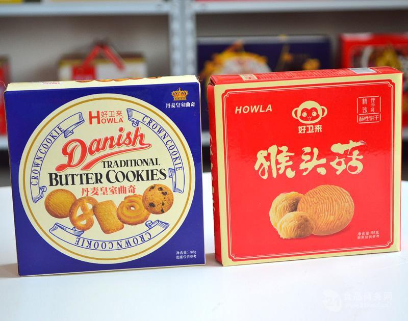 婚庆饼干小盒_谢师宴回礼批发厂家直销_好卫来食品