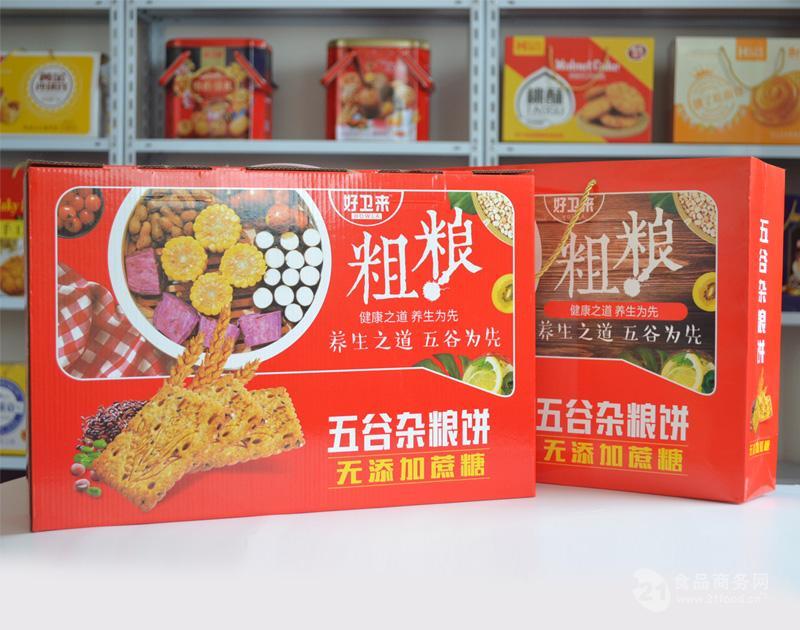 曲奇饼干礼盒代理_价格低的饼干礼盒