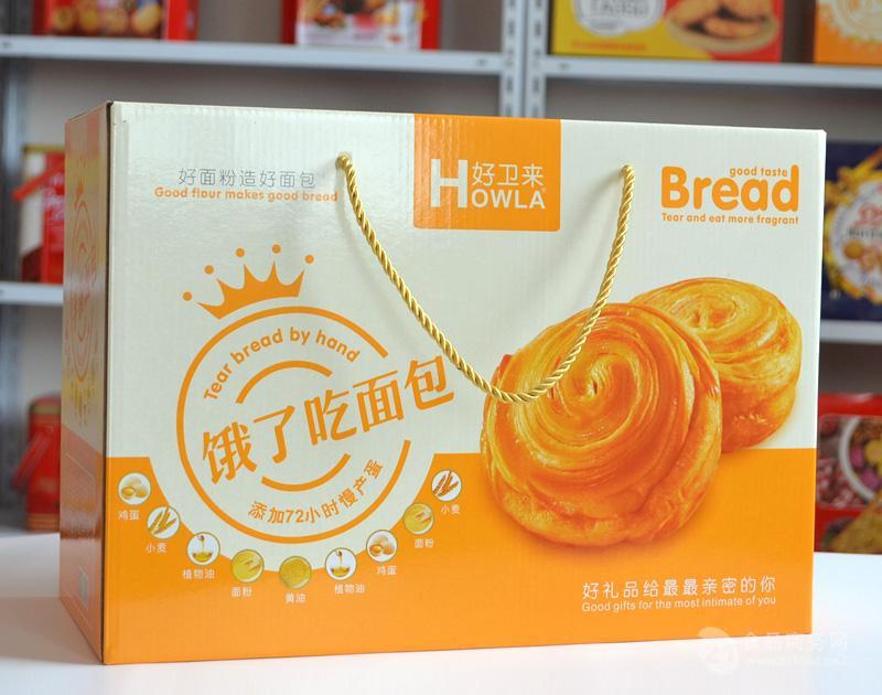 中老年食品礼品_饼干礼盒铁盒