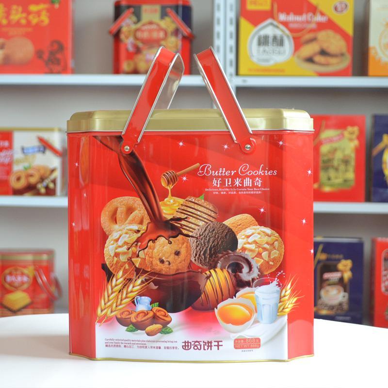 年货食品礼盒_年货礼盒