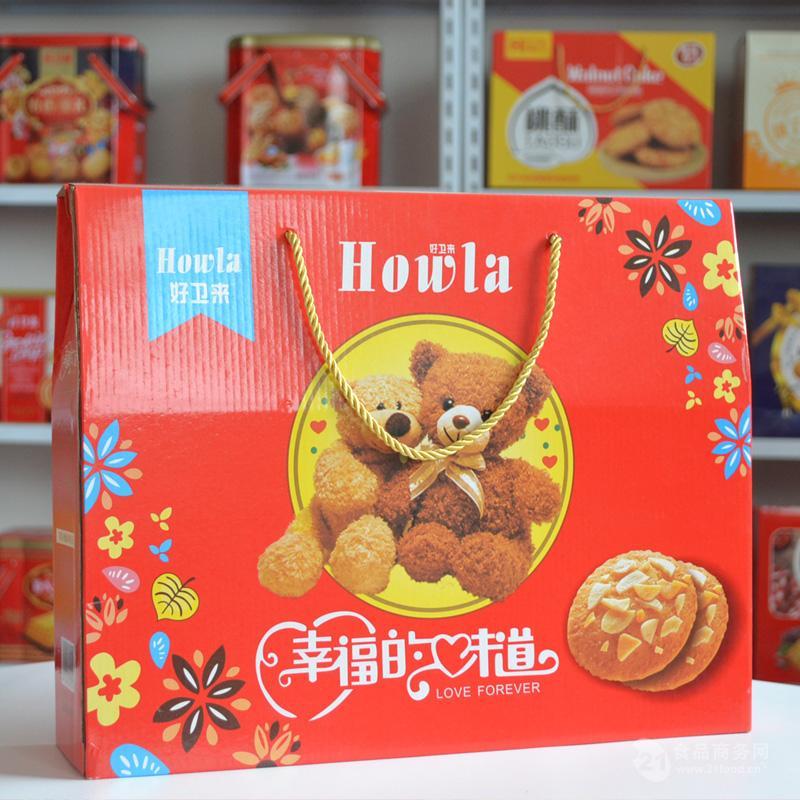 礼盒饼干加盟_礼盒饼干代理
