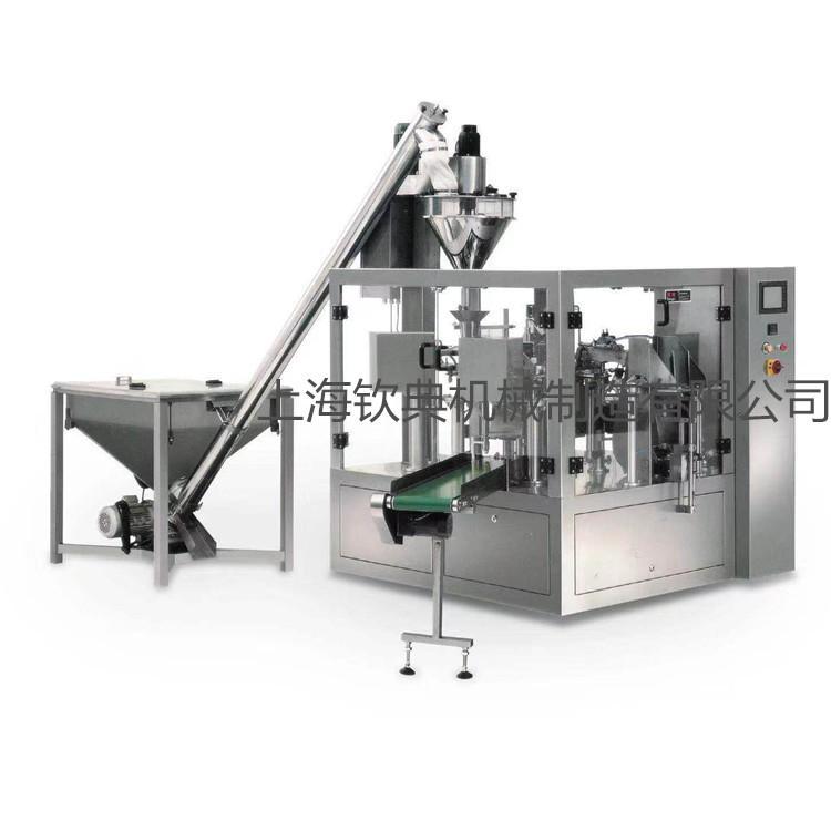 QD-200C/300给袋式粉剂包装机、糖粉灌装包装机、果味粉包装机