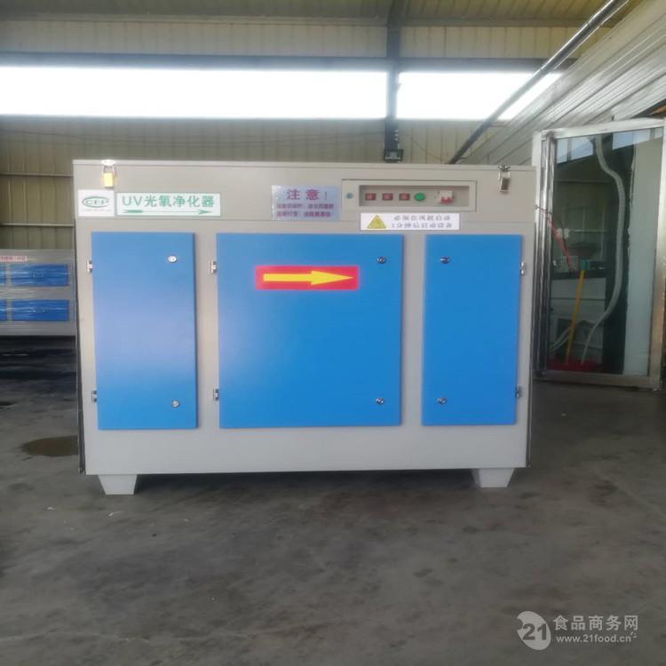 定制 光氧废气处理设备 工业废气除臭净化器宝聚环保